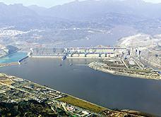 san峡水电zhan