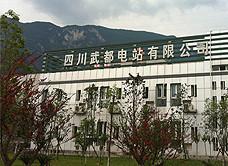 si川武都水电zhan